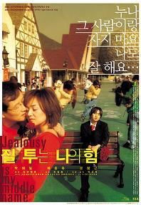 2003년 4월 셋째주 개봉영화