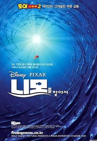 2003년 6월 첫째주 개봉영화