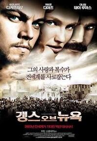 2003년 3월 첫째주 개봉영화