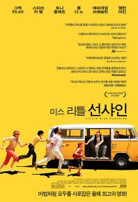 2006년 12월 넷째주 개봉영화