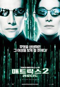2003년 5월 넷째주 개봉영화