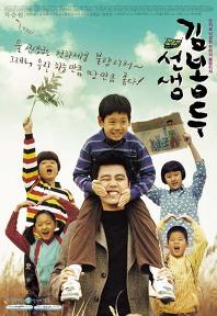 2003년 3월 다섯째주 개봉영화