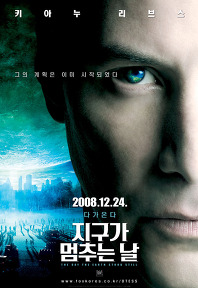 2008년 12월 넷째주 개봉영화
