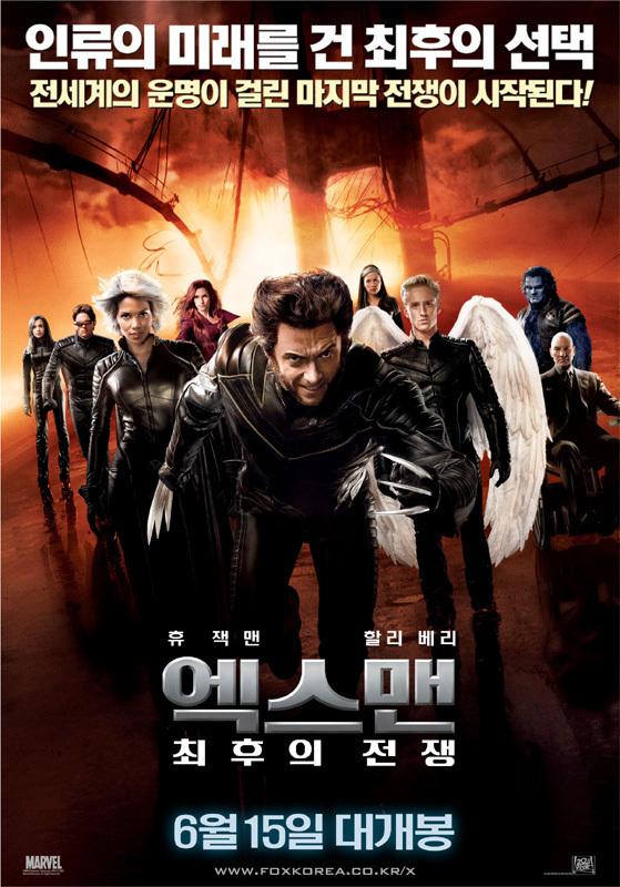 2006년 6월 셋째주 개봉영화