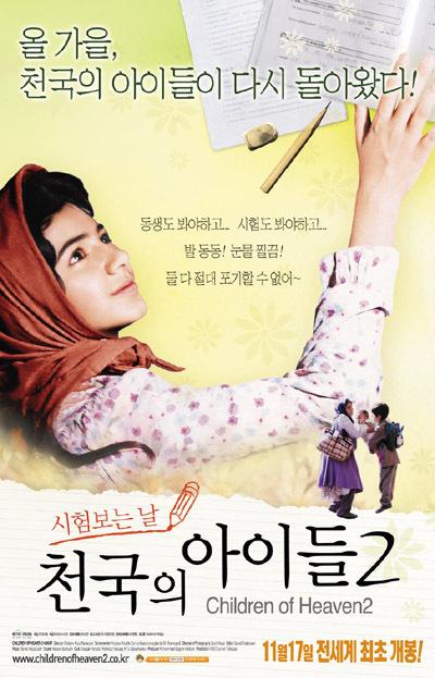 2005년 11월 셋째주 개봉영화
