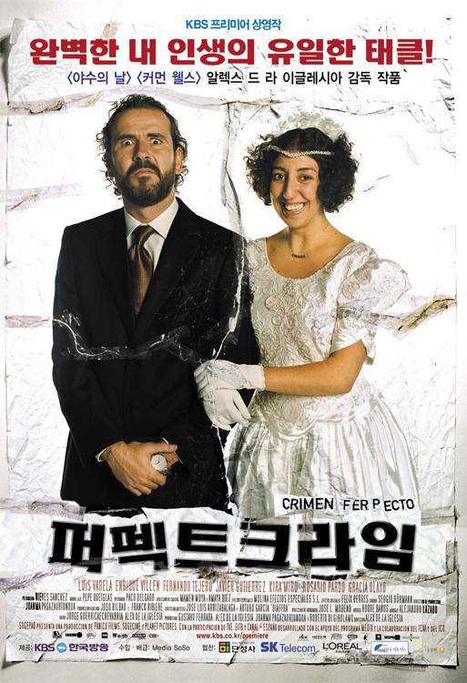 2005년 4월 셋째주 개봉영화