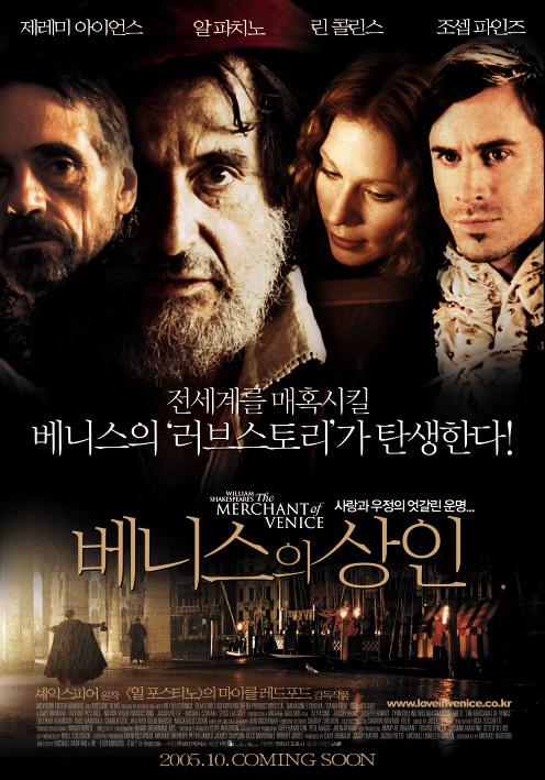 2005년 10월 넷째주 개봉영화