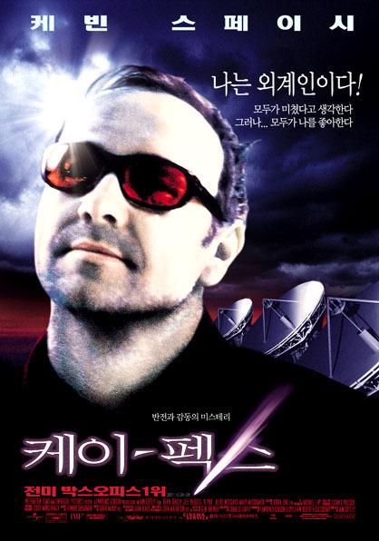 2003년 9월 셋째주 개봉영화