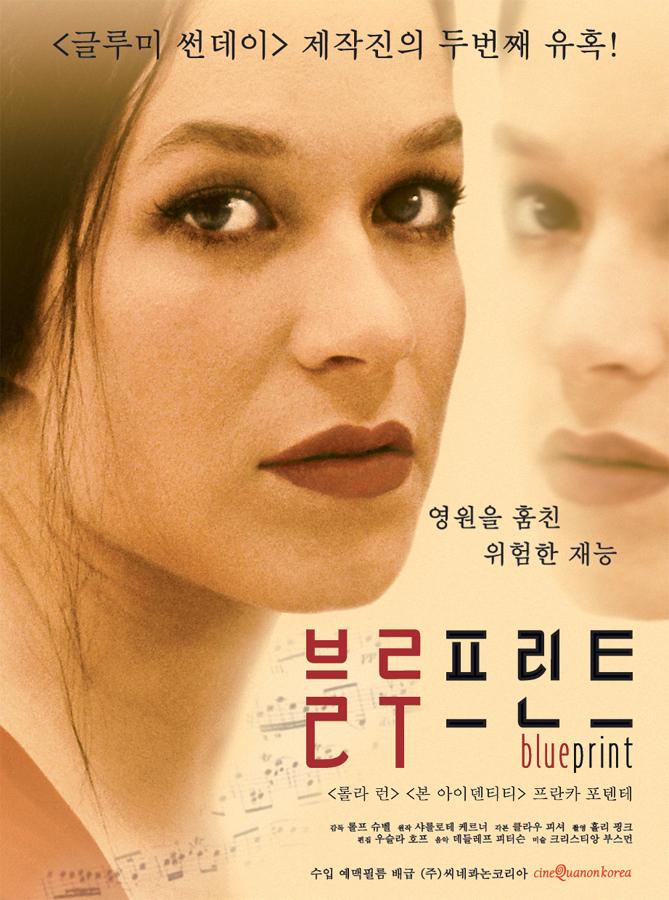 2007년 3월 다섯째주 개봉영화