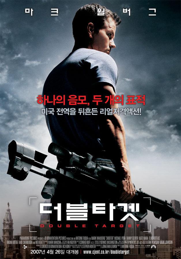 2007년 4월 넷째주 개봉영화