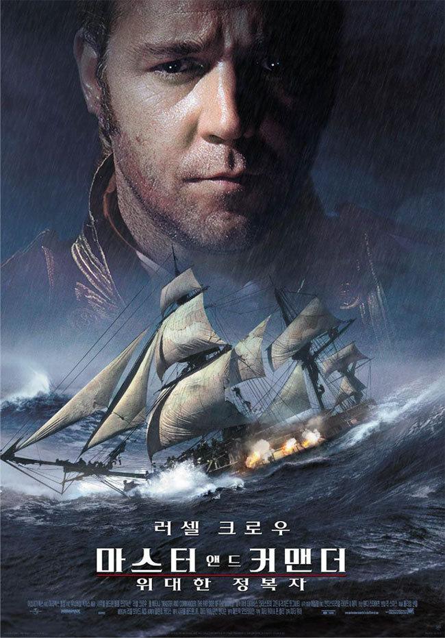 2003년 11월 다섯째주 개봉영화