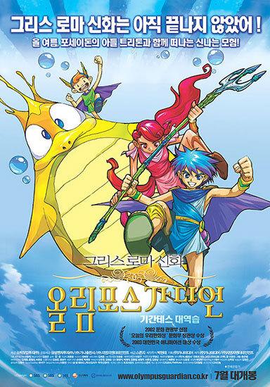 2004년 8월 셋째주 개봉영화