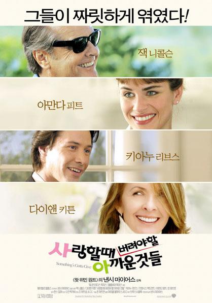 2004년 2월 둘째주 개봉영화
