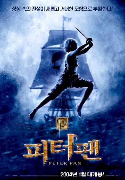 2004년 1월 셋째주 개봉영화