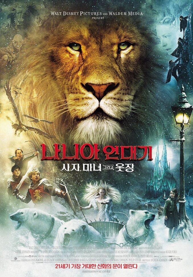 2005년 12월 다섯째주 개봉영화