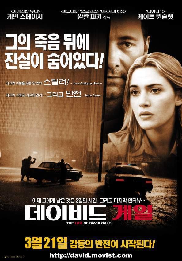 2003년 3월 넷째주 개봉영화