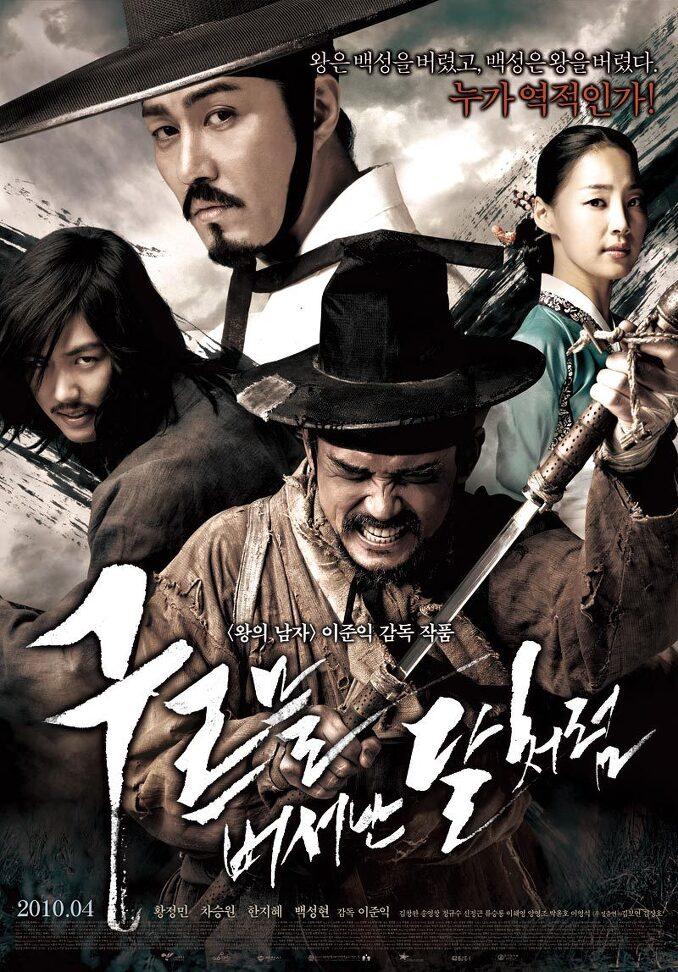 2010년 4월 다섯째주 개봉영화