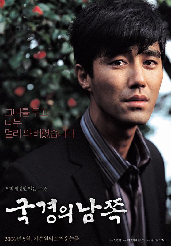 2006년 5월 첫째주 개봉영화