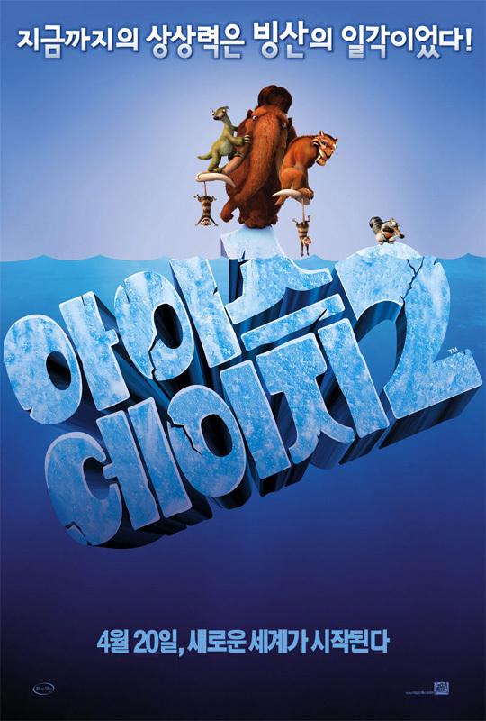 2006년 4월 넷째주 개봉영화