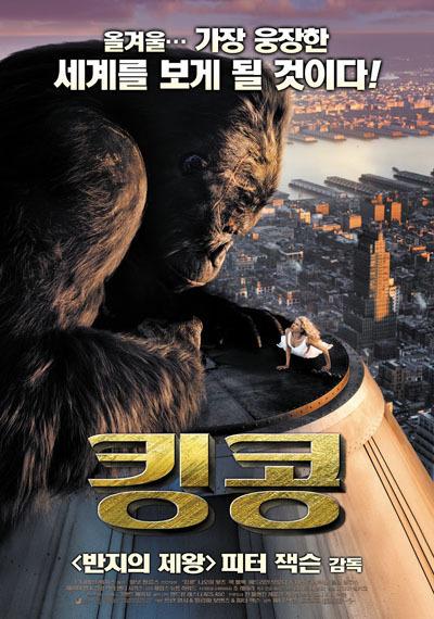 2005년 12월 셋째주 개봉영화
