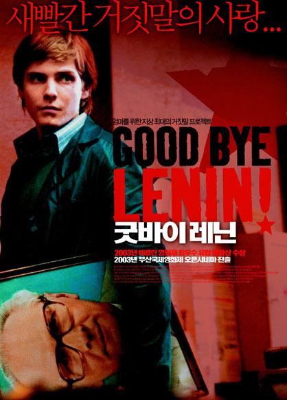 2003년 10월 넷째주 개봉영화