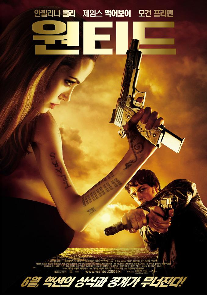 2008년 6월 넷째주 개봉영화