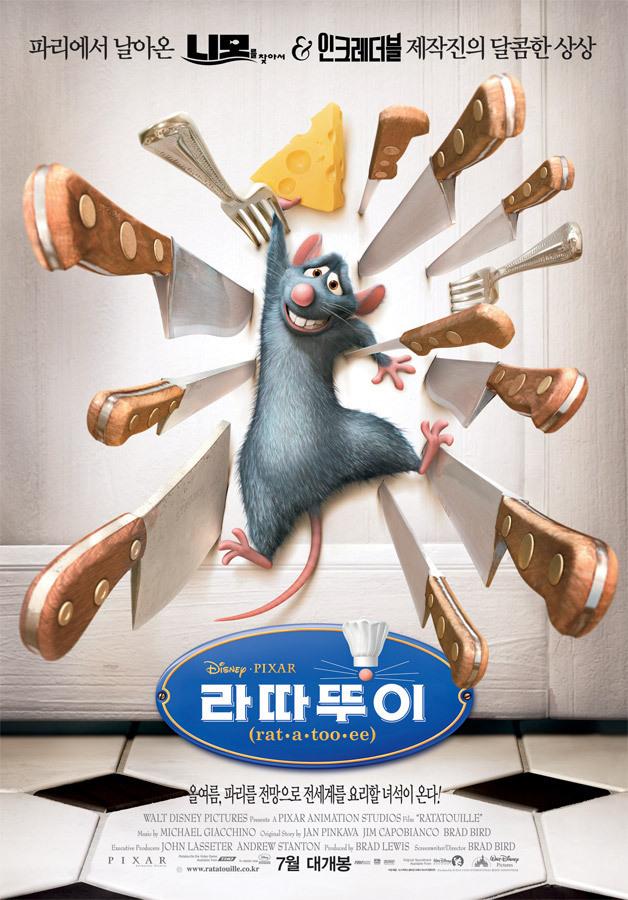2007년 7월 넷째주 개봉영화