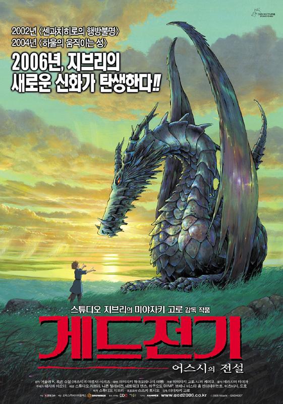 2006년 8월 둘째주 개봉영화