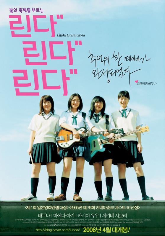 2006년 4월 셋째주 개봉영화