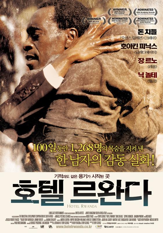 2006년 9월 둘째주 개봉영화