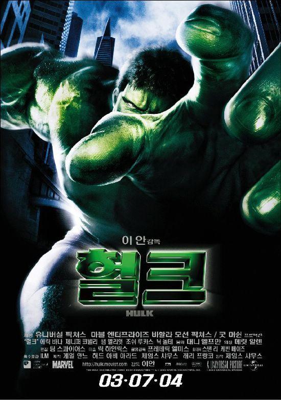 2003년 7월 첫째주 개봉영화