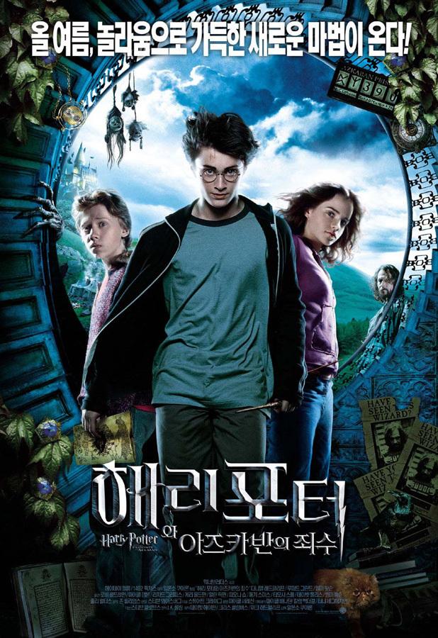 2004년 7월 셋째주 개봉영화
