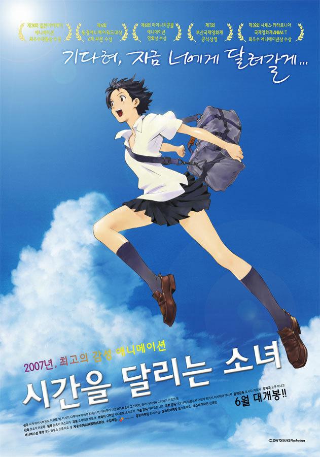 2007년 6월 셋째주 개봉영화