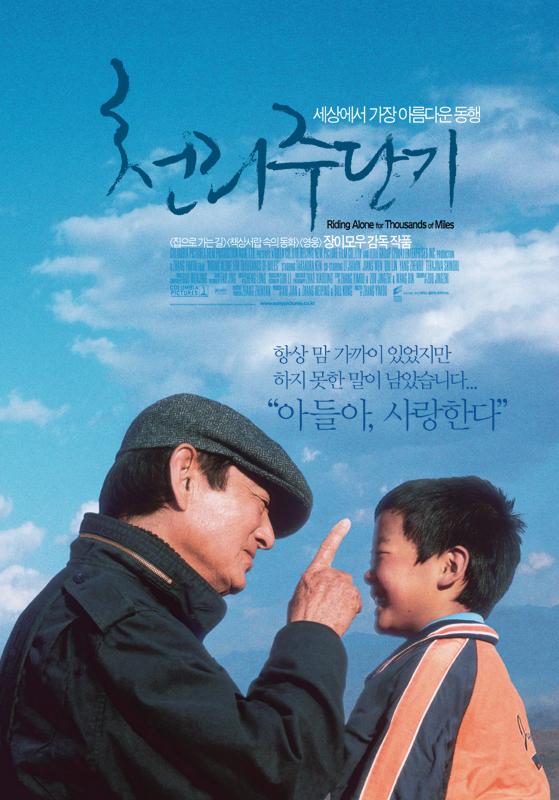 2006년 7월 넷째주 개봉영화