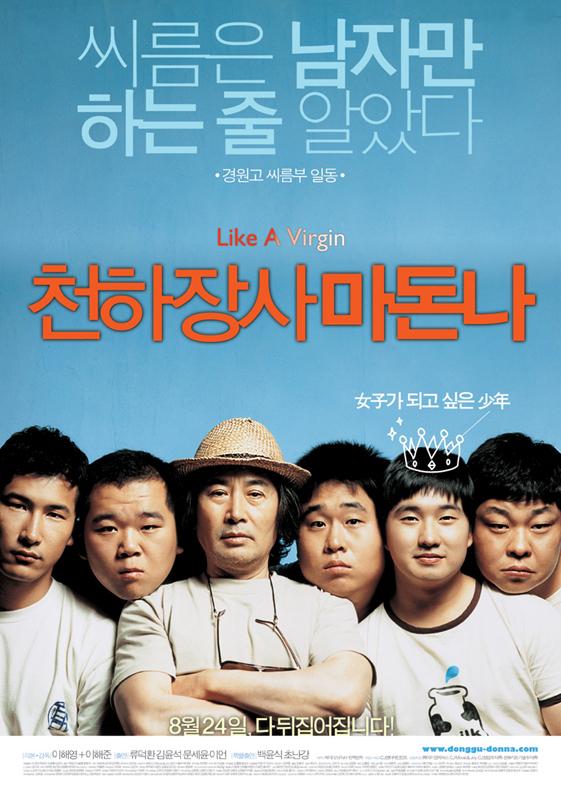 2006년 9월 첫째주 개봉영화