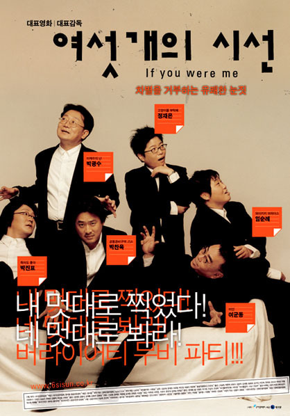2003년 11월 셋째주 개봉영화