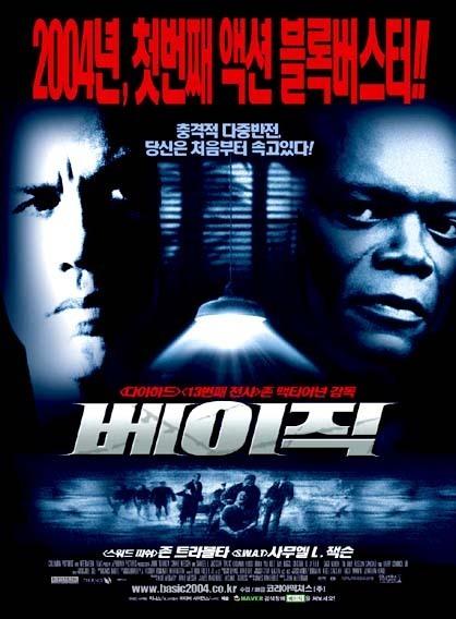 2004년 2월 첫째주 개봉영화