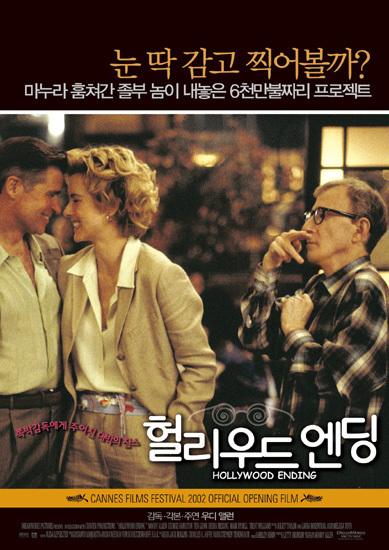 2005년 10월 첫째주 개봉영화