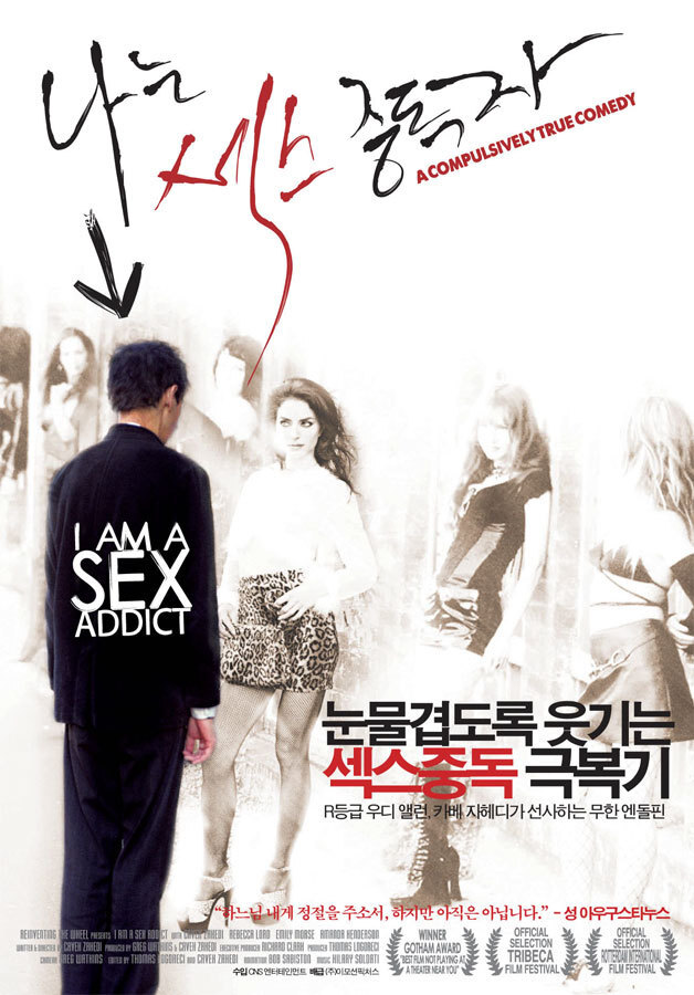 2007년 1월 셋째주 개봉영화
