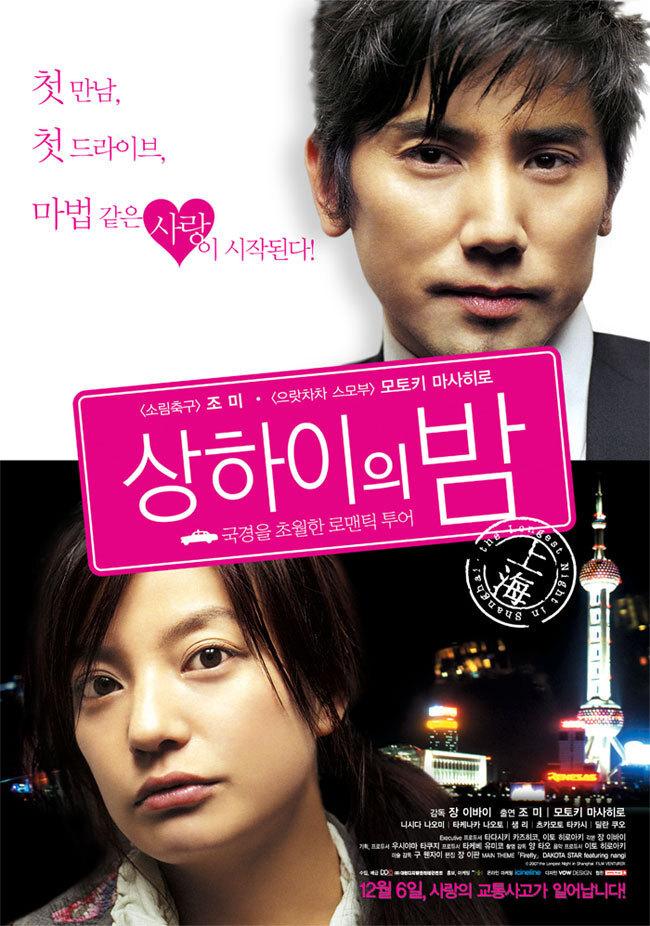2007년 12월 첫째주 개봉영화