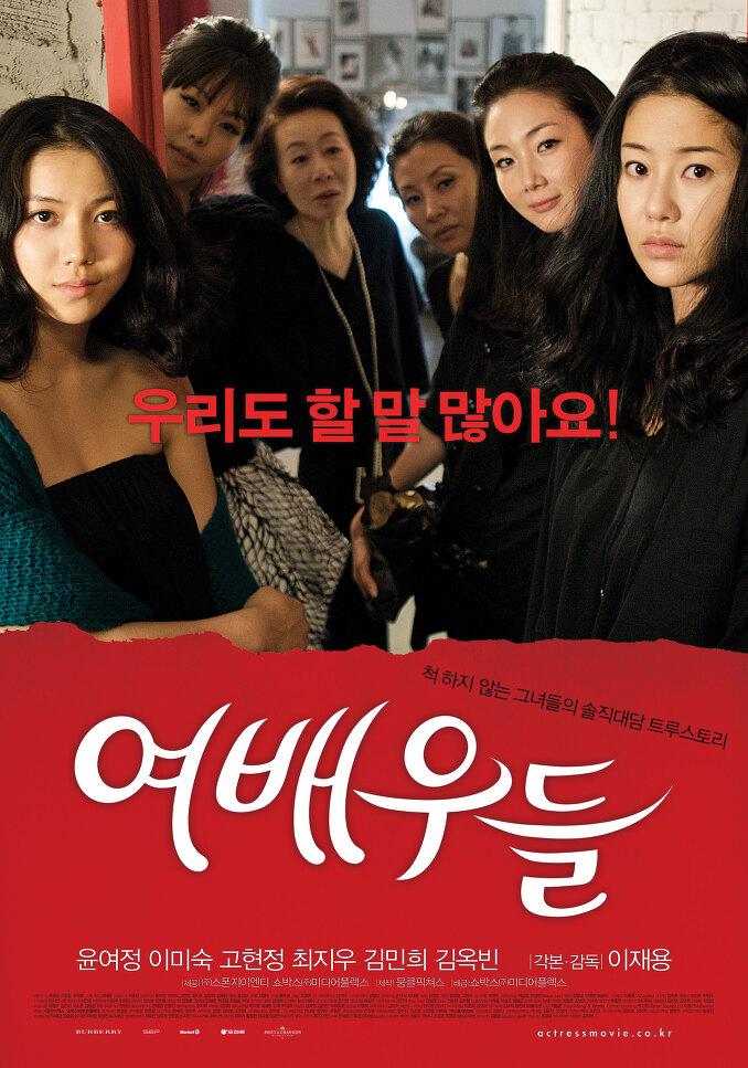 2009년 12월 둘째주 개봉영화