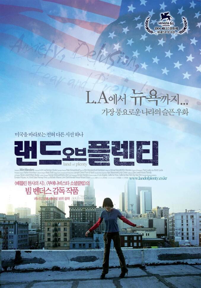 2005년 9월 셋째주 개봉영화