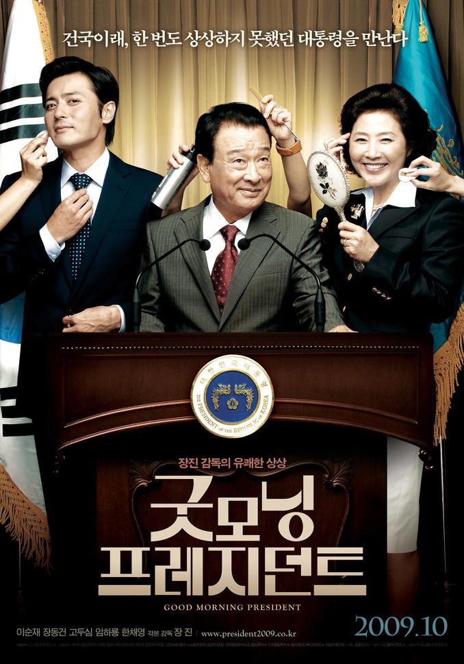 2009년 10월 넷째주 개봉영화