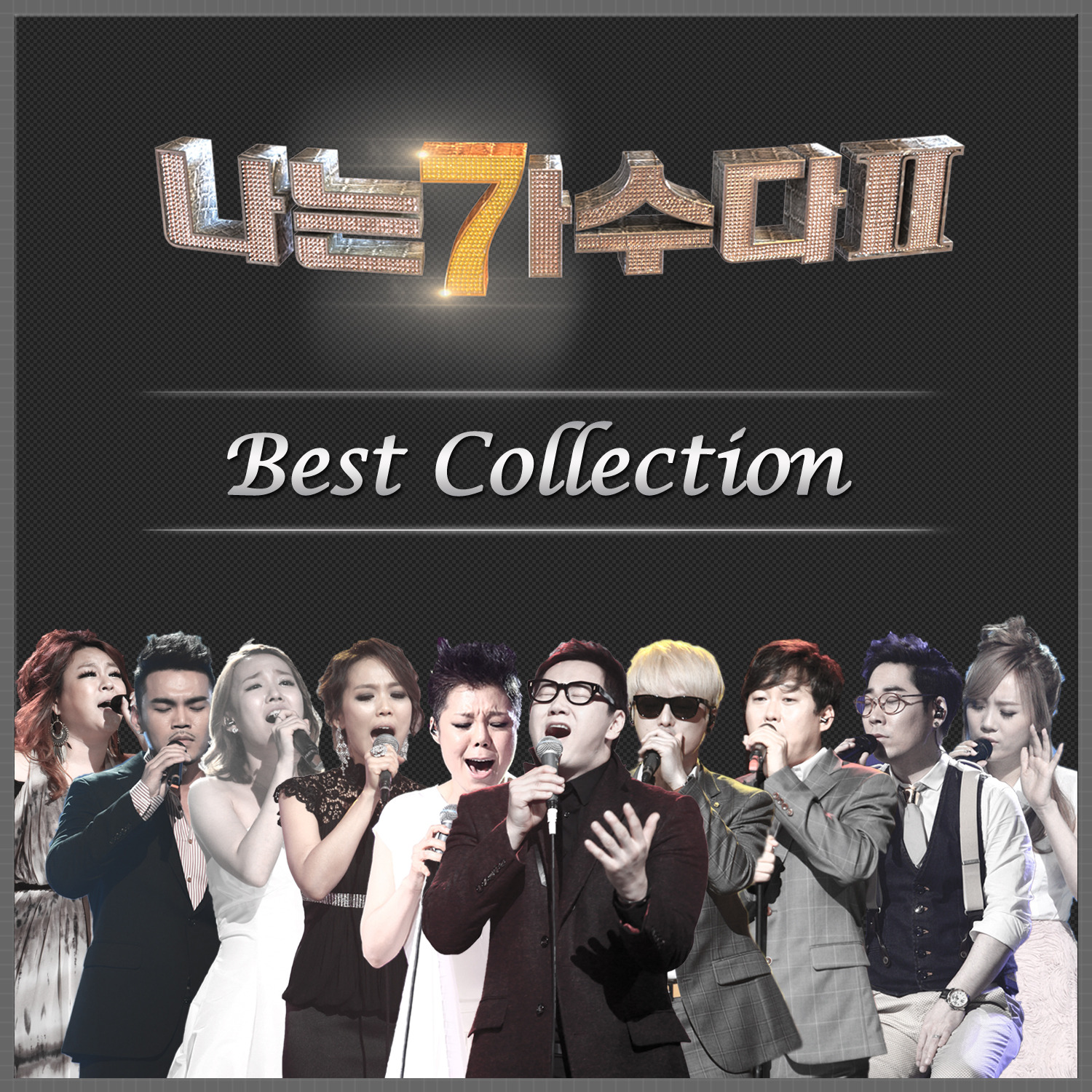 <나는 가수다 2> Best Collection 앨범정보