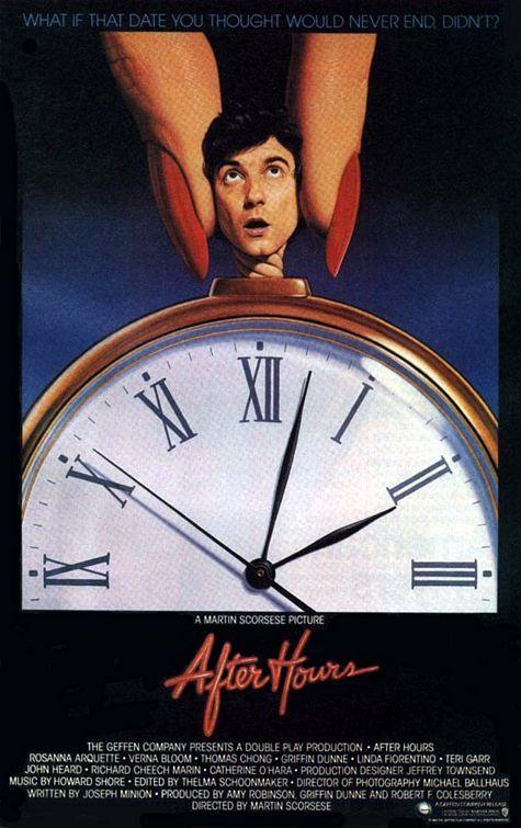 특근 (After Hours, 1985)