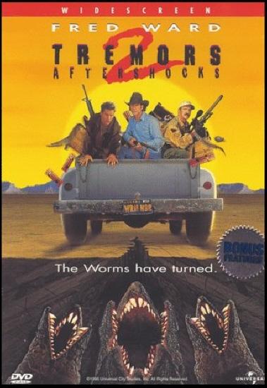 불가사리 2 (Tremors 2, 1995)